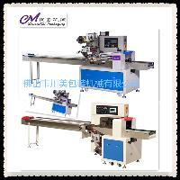 250X枕式包裝機 多功能枕式自動包機械(廠家直銷)