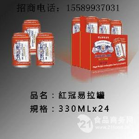 诚招啤酒代理-330毫升易拉罐啤酒招商