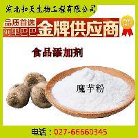 湖北武汉魔芋精粉现货供应