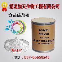 湖北武汉食品级维生素BT现货供应