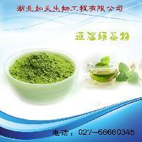 綠茶粉和抹茶粉的區別