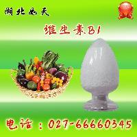 湖北武汉厂家维生素b1/硫氨素免费拿样