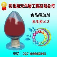 湖北武汉维生素b12 1%生产厂家