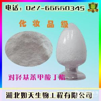 对羟基苯甲酸丁酯使用方法