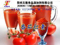 天顺供应食品级番茄红素