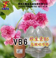 天顺供应食品级维生素B6/盐酸吡哆醇