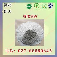 湖北武汉饲料级磷酸氢钙厂家量大从优