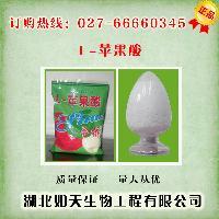 L-苹果酸 使用方法