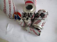 0060D010BN4HC贺德克高压滤芯