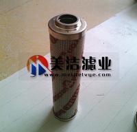 0140D010BN/HC贺德克高压油滤芯