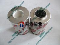 0160D010BN/HC贺德克高压油滤芯