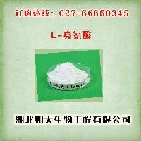食品级L-亮氨酸质量保证