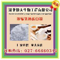 湖北武漢濃縮乳清蛋白粉生產廠家
