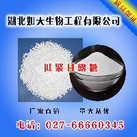 异麦芽酮糖醇的作用