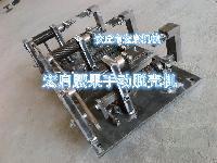 供应腰果机械-手动腰果脱壳机