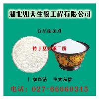 食品级特丁基对苯二酚使用方法