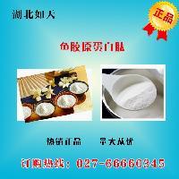 湖北武汉鱼胶原蛋白肽生产厂家长期供应