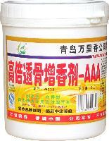 高倍透骨增香剂AAA
