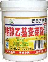 特醇乙基麦芽酚