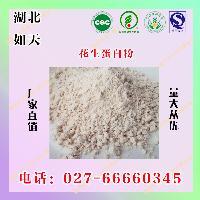 湖北武漢生產廠家花生蛋白粉價格