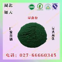 绿藻粉价格