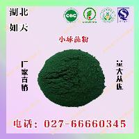 小球藻粉价格