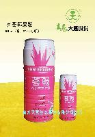 芦荟木瓜奶