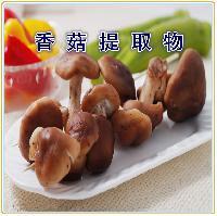 香菇提取物 优质原料 厂家生产定制流浸膏颗粒