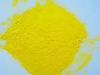食用柠檬黄