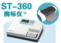 st-360酶標儀