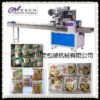 老婆饼包装机 多功能老婆饼自动包装机械