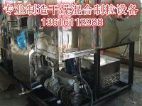 FD系列低溫真空冷凍機|凍干機