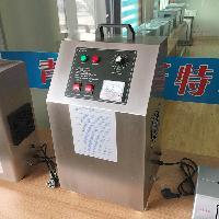 臭氧发生器sw-004-10g