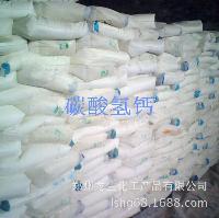 大量批发供应食品级磷酸氢钙