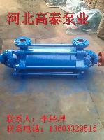DG型锅炉给水泵批发 DG多级离心泵生产厂家
