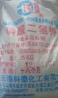 磷酸二氢钾 食品级 25kg/袋 河南生产厂家