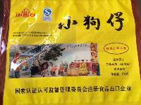 速冻猪肉水饺 700g/袋
