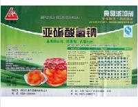 亚硫酸氢钠 食品级