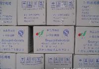 β-环状糊精 食品级 天利牌20kg/箱 河南生产厂家