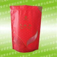 高山茶茶叶包装袋自立拉链袋