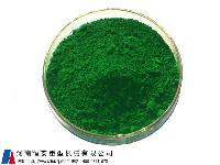 茶绿色素-天然色素