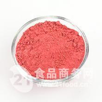 草莓红-天然色素