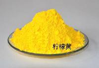 柠檬黄-天然色素