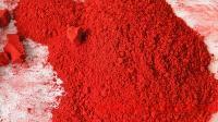 紫胶红-天然色素