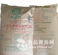 蒸馏单硬脂酸甘油酯 25kg袋装 海棠牌 河南总代理