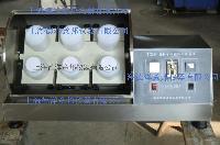 TCLP-B零顶空提取器专用翻转式振荡器(全温型)