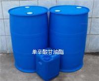 单辛酸甘油酯 CMG 食品级 25kg桶装