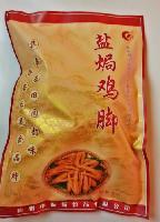 梅州客家名优特产振城盐焗凤爪鸡脚美味无穷省内顺丰包邮