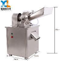 烟叶粉碎机不锈钢锤式水冷打粉机供应