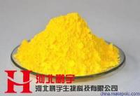 檸檬黃鋁色淀色素